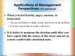 applications of management perspectives for individuals