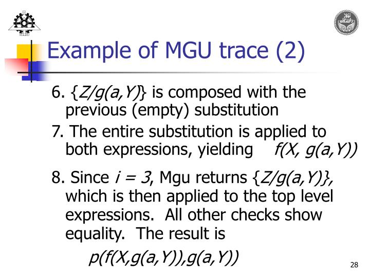 Example of MGU trace (2)