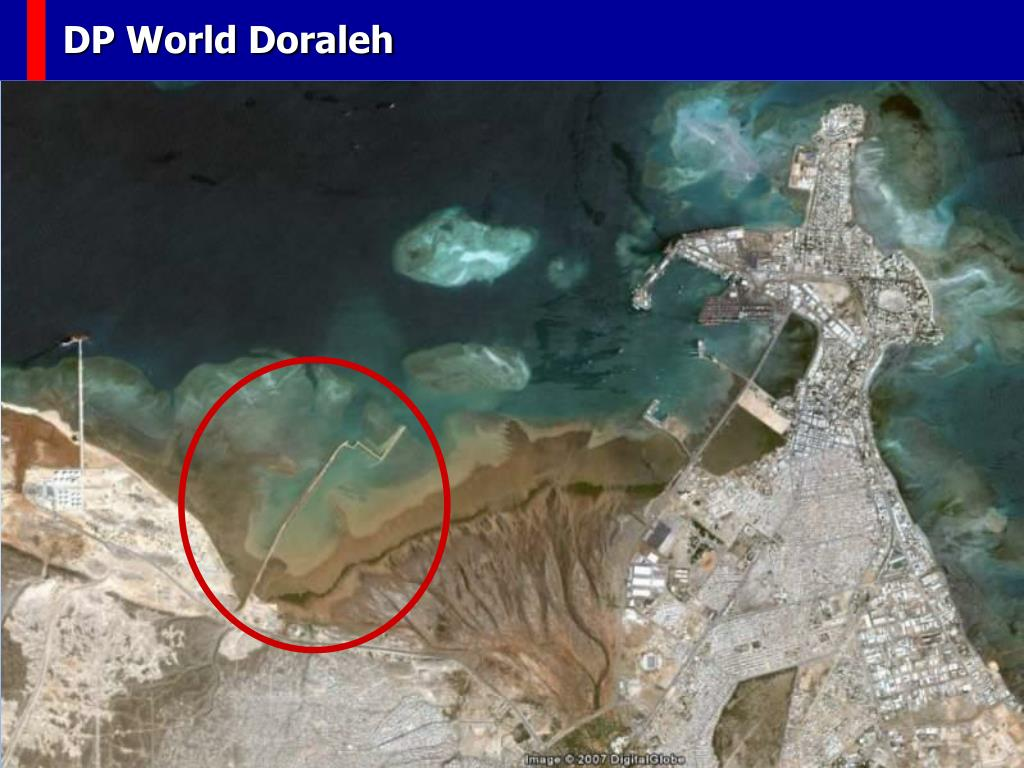 DP World Doraleh