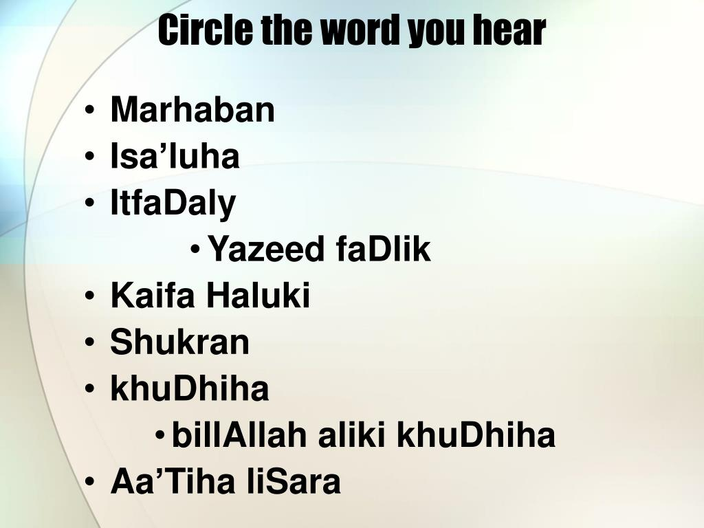 Circle the word you hear