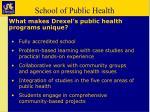 school of public health12