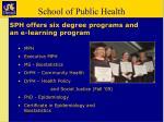 school of public health13