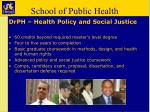 school of public health15