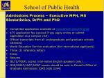 school of public health18