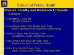 school of public health9
