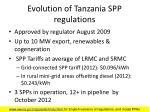 evolution of tanzania spp regulations
