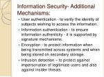 information security additional mechanisms