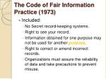 the code of fair information practice 1973