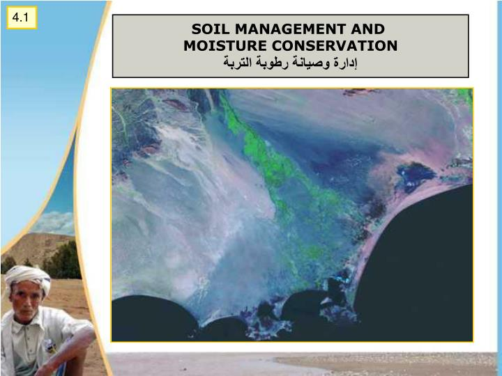 Soil management and moisture conservation