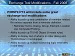 exchange tool modifications fall 2008