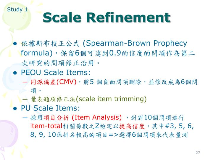 Scale Refinement