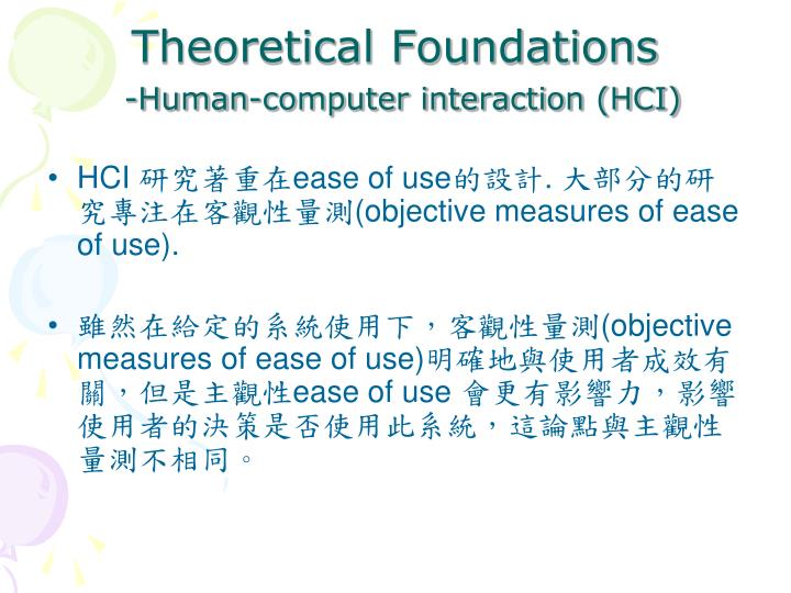 Theoretical Foundations