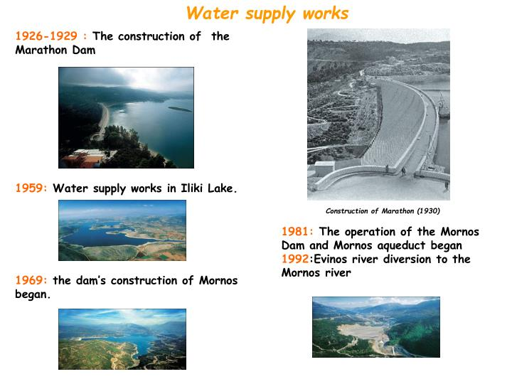 Water supply works