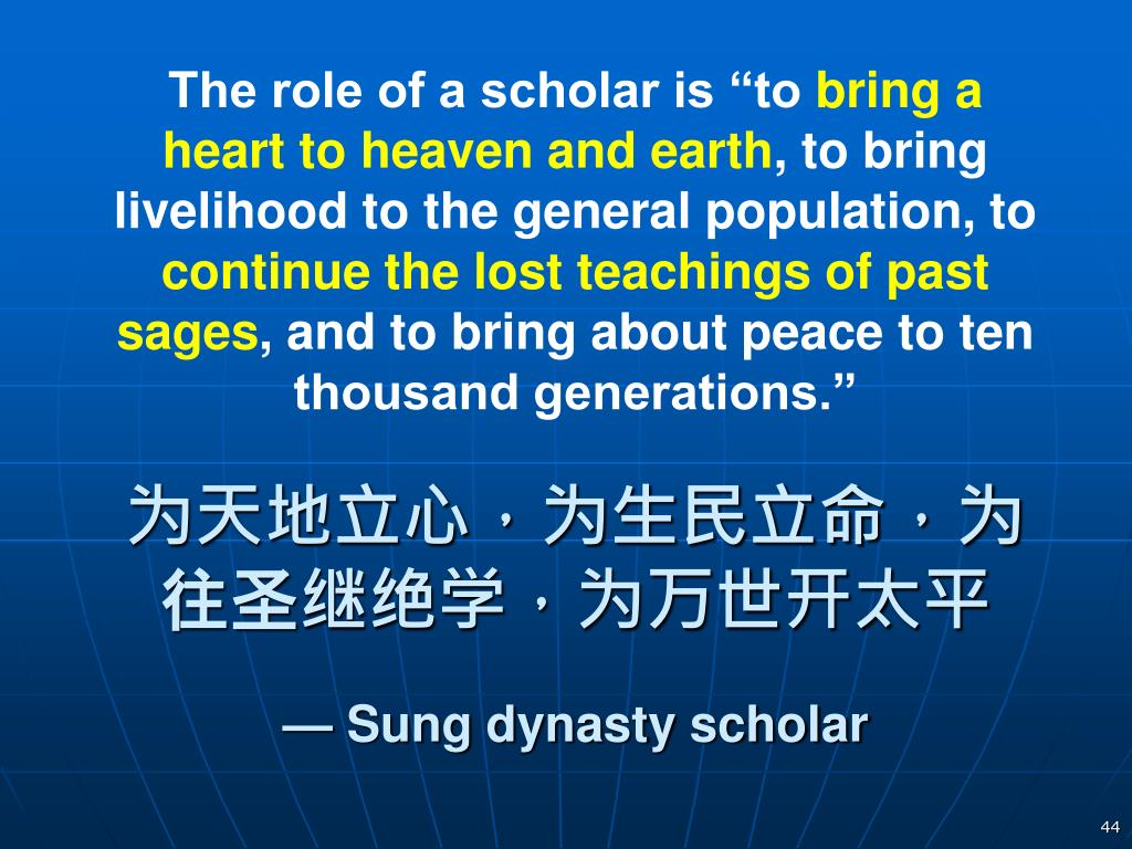 "The role of a scholar is ""to"