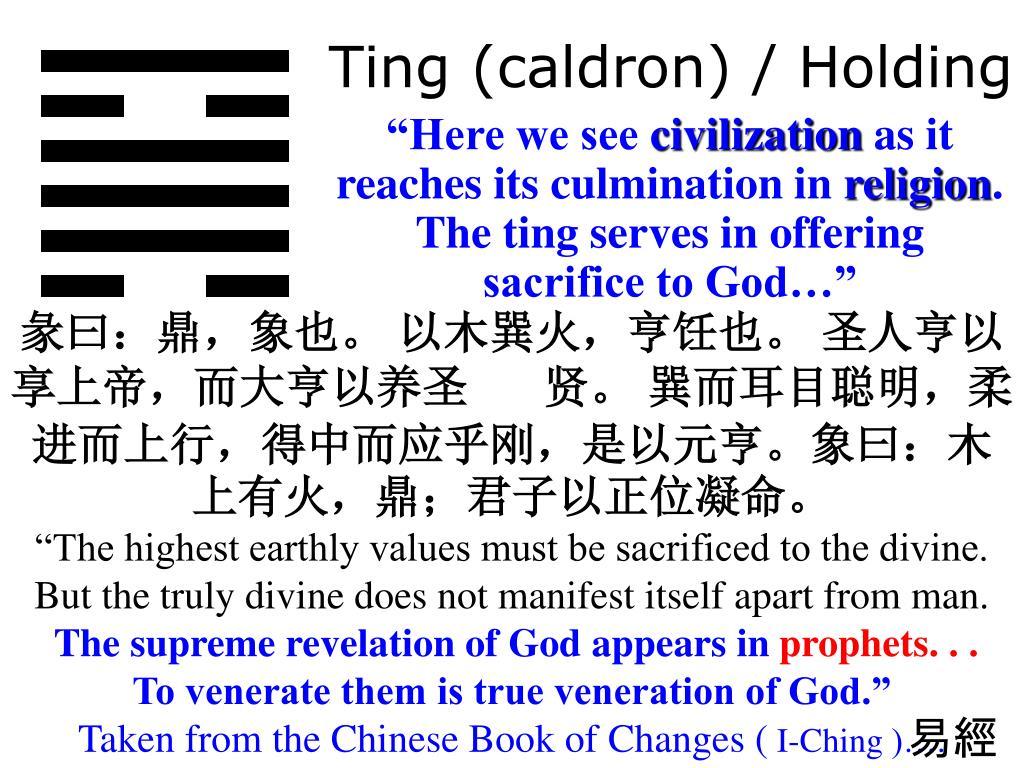 Ting (caldron) / Holding
