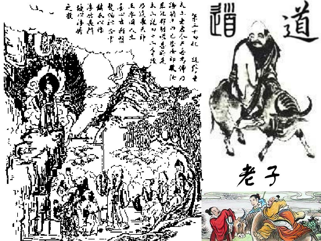 Lao Tzu has Yin Xi appear to the Barbarian as the Buddha.