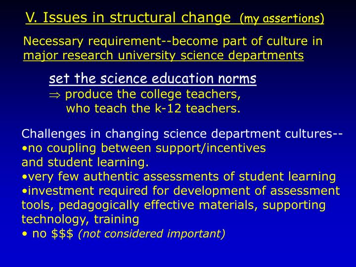V. Issues in structural change
