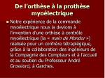 de l orth se la proth se myo lectrique