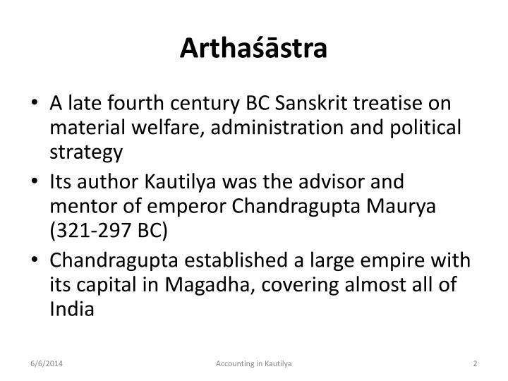 Arthaśāstra