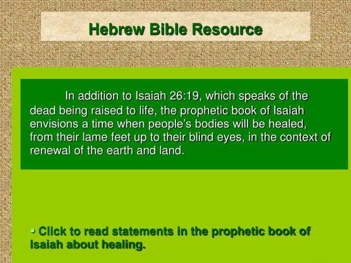 Hebrew bible resource
