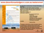 www desertknowledgecrc com au watersmart