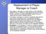 replacement of player manager or coach