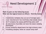 need development 23