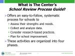 what is the center s school review process guide