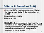 criteria 1 emissions aq