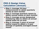 pm2 5 design value calculation annual