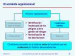 el accidente organizacional1