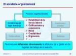 el accidente organizacional3