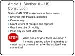 article 1 section10 us constitution