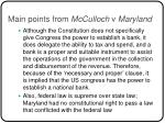 main points from mcculloch v maryland