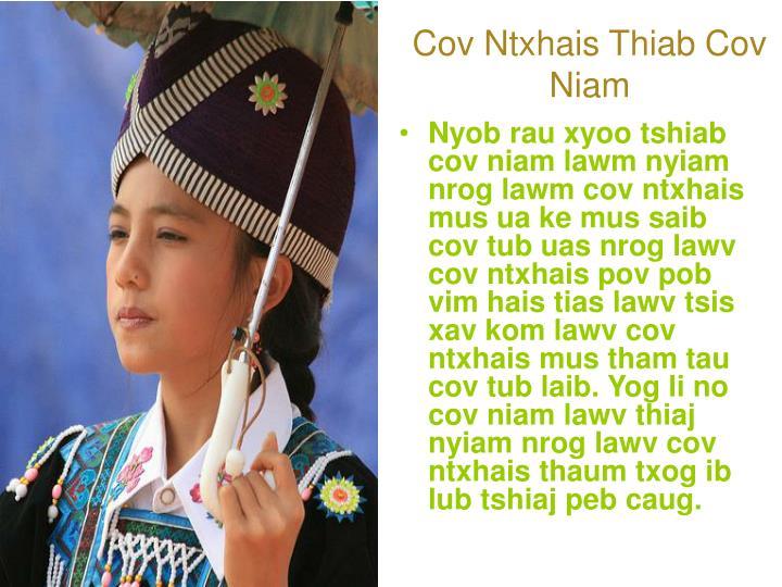 Cov Ntxhais Thiab Cov Niam