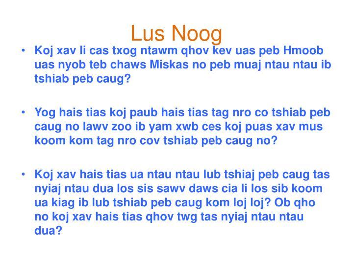 Lus Noog