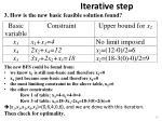 iterative step13