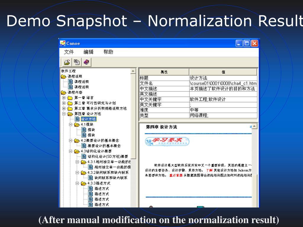 Demo Snapshot – Normalization Result