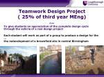 teamwork design project 25 of third year meng
