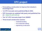 cfc project
