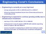 engineering const n conclusions