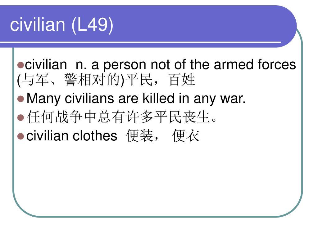 civilian (L49)