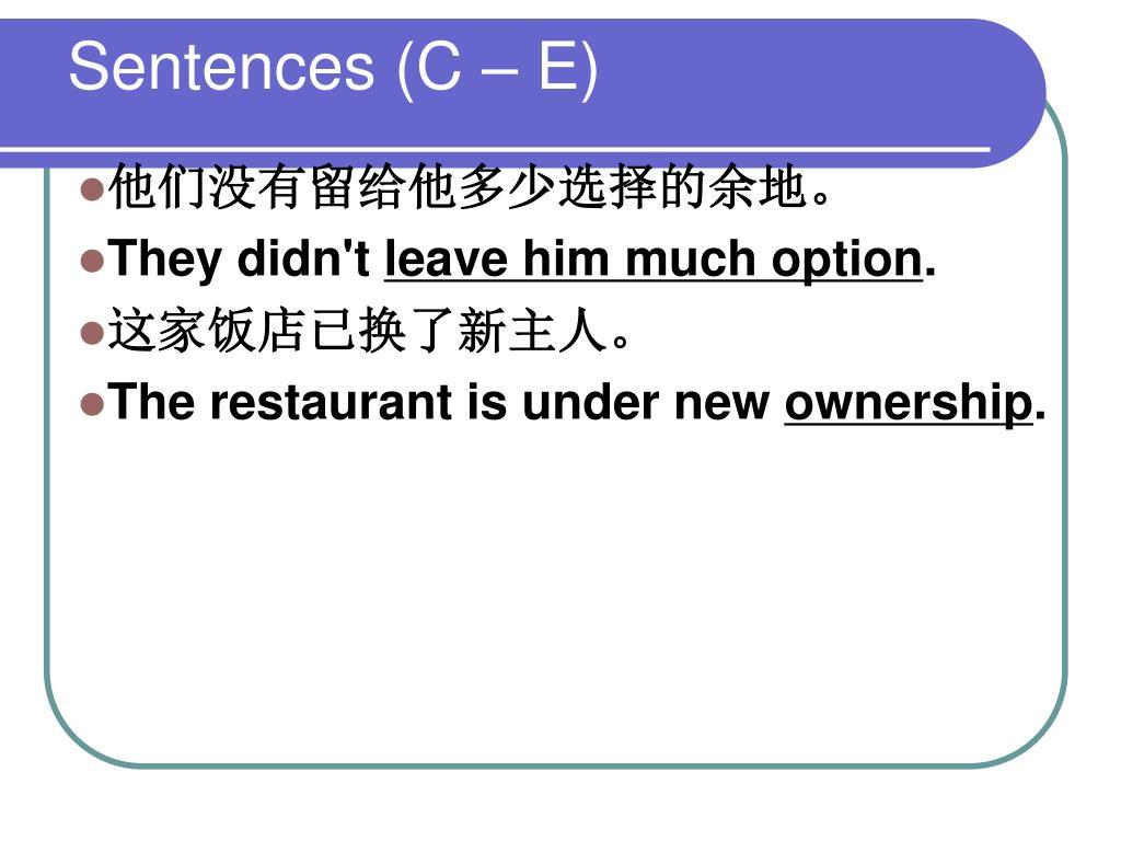 Sentences (C – E)