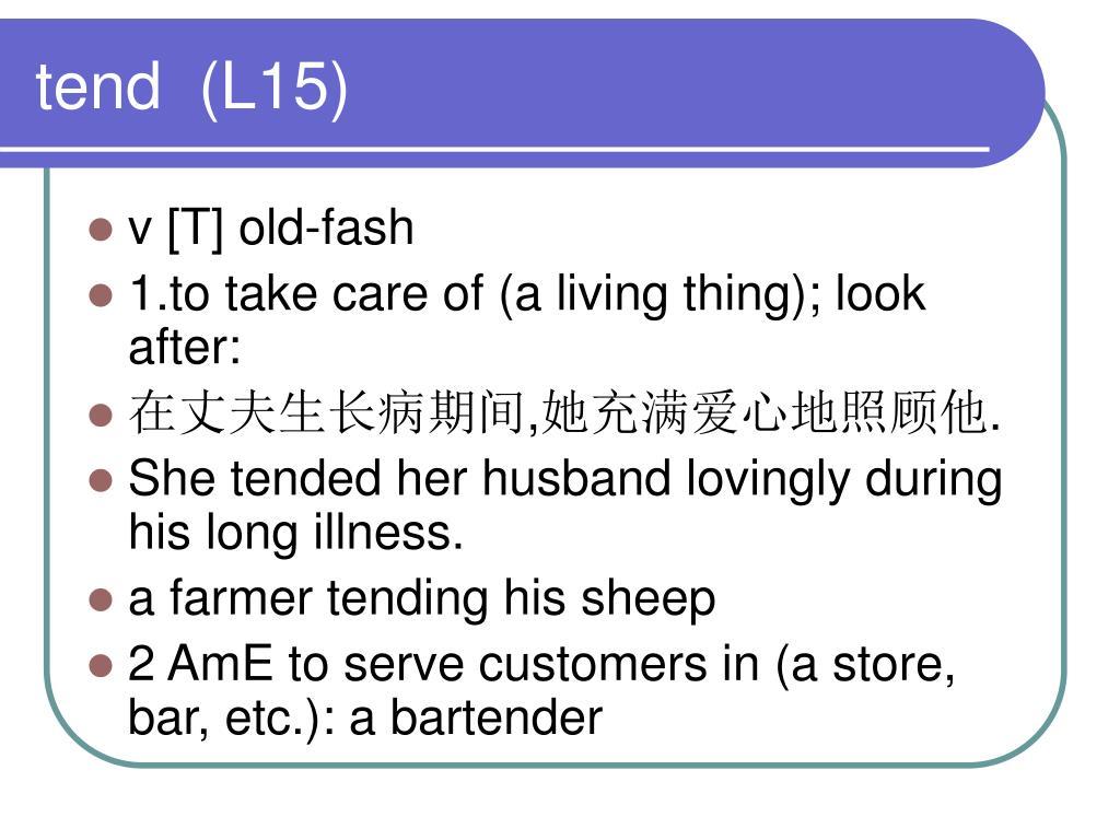 tend  (L15)