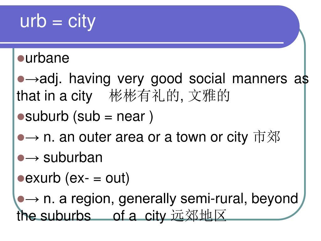 urb = city