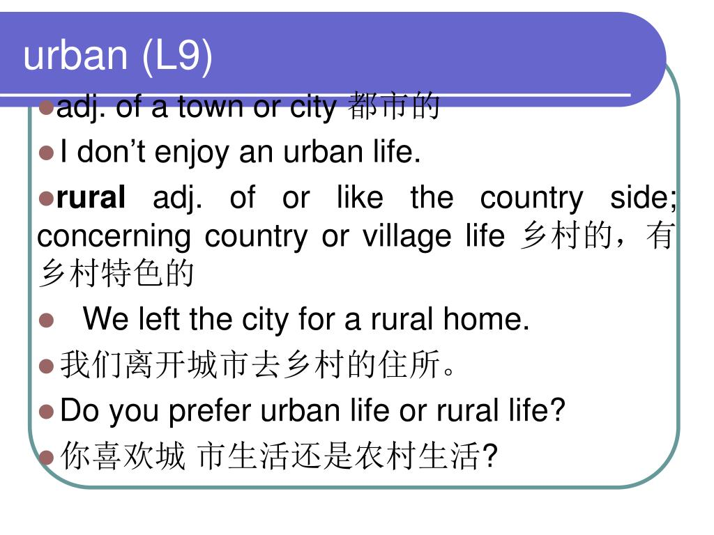 urban (L9)