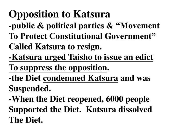 Opposition to Katsura