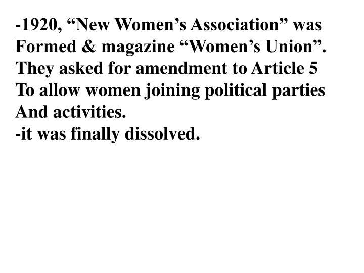 "-1920, ""New Women's Association"" was"