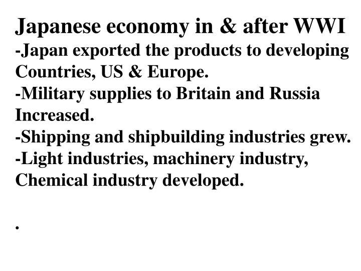 Japanese economy in & after WWI