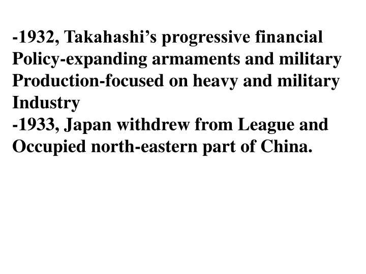 -1932, Takahashi's progressive financial
